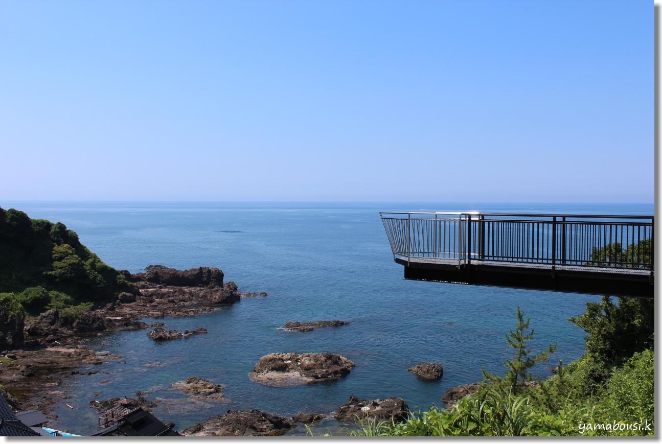 聖域の岬 3