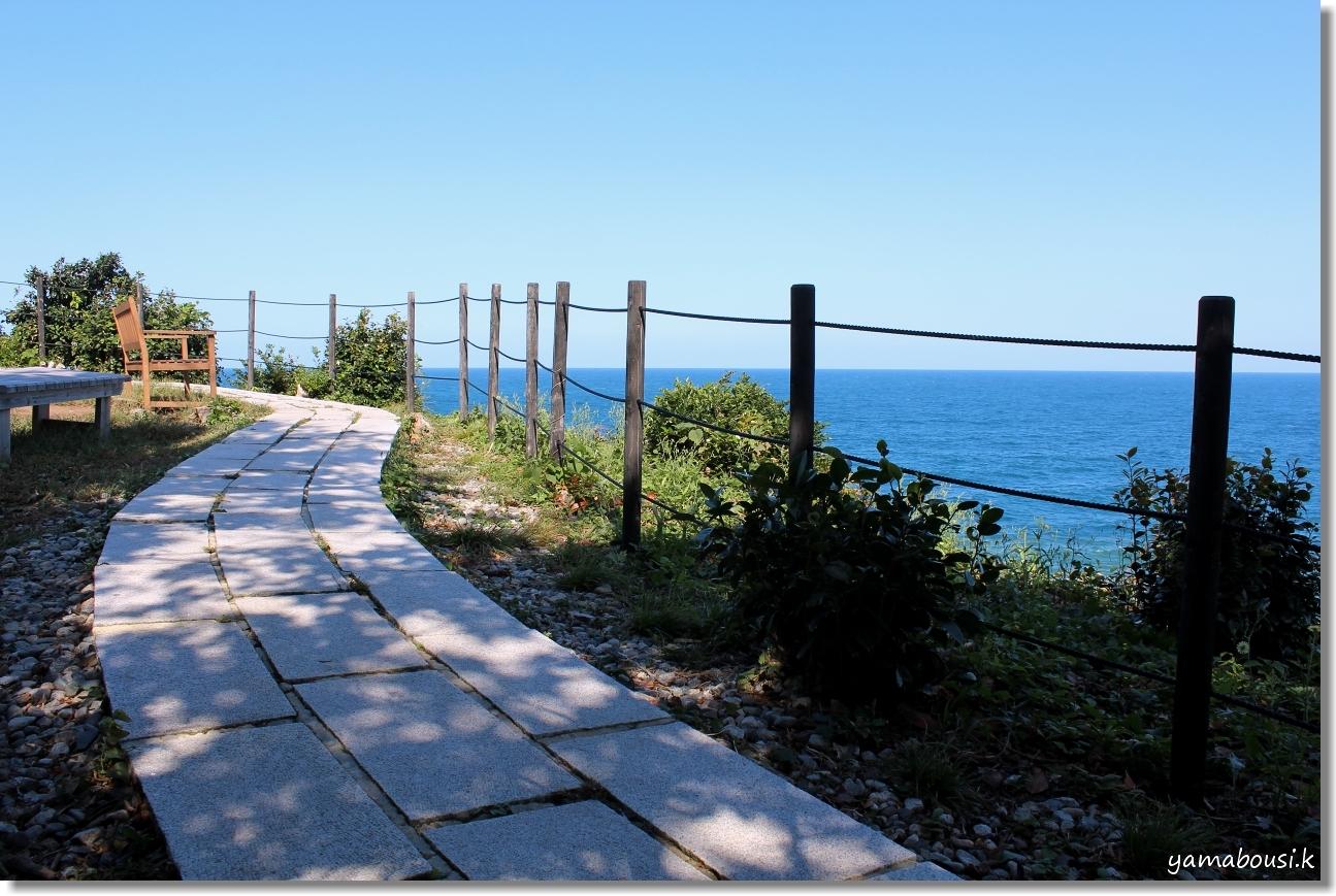聖域の岬 2