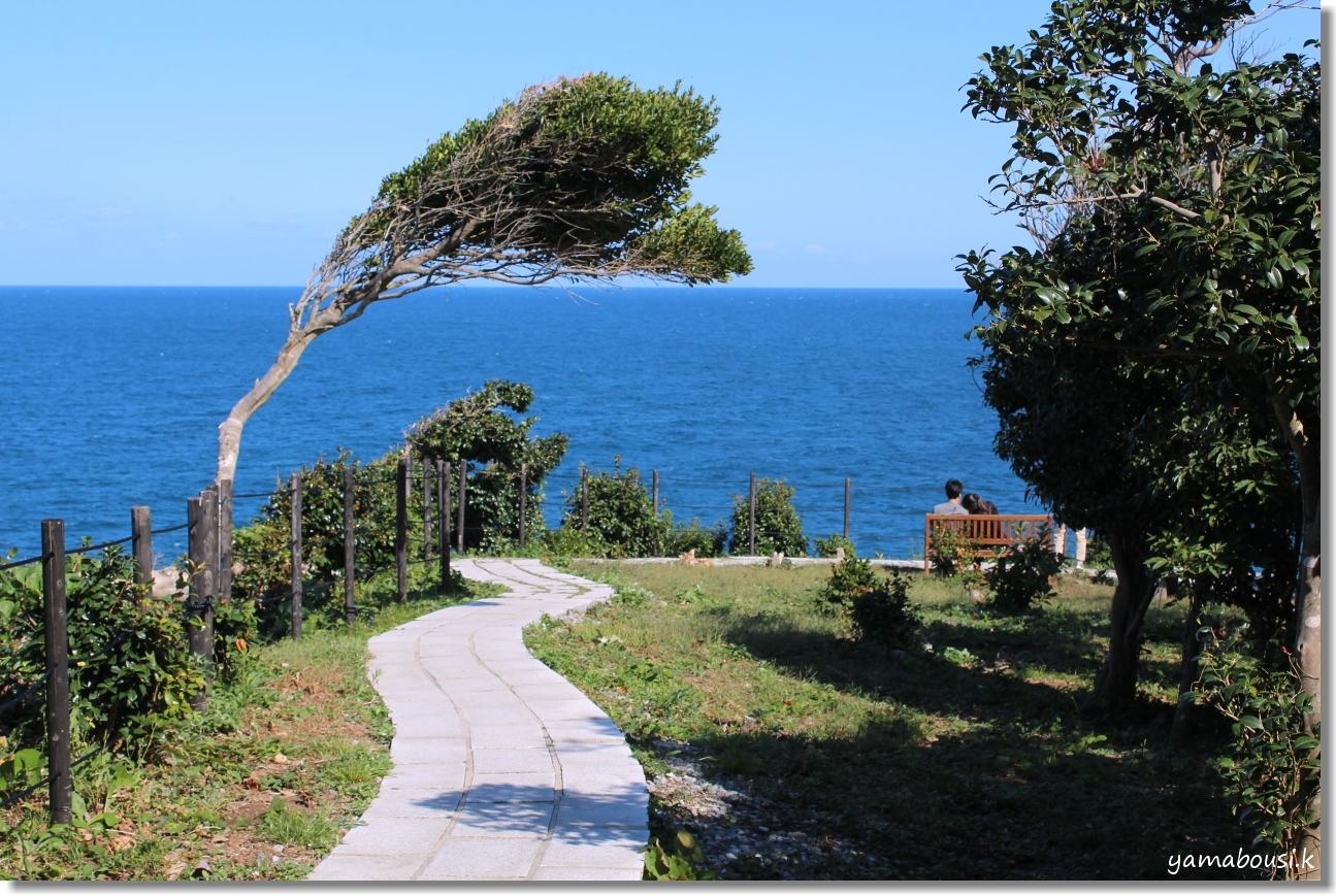 聖域の岬 7