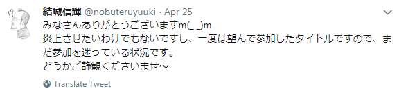 20190507_img003.png