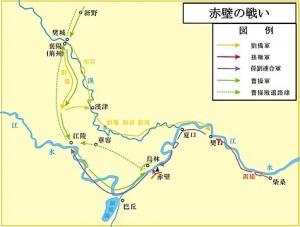 18 赤壁地図