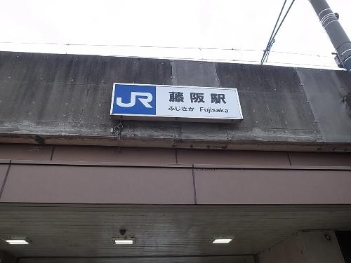 R0036946.jpg