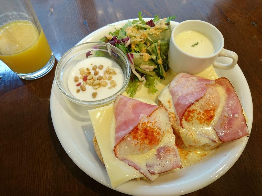 東京都☆六本木のホテル「アパホテル六本木駅前」選べる朝食が美味しい!コメリトマル
