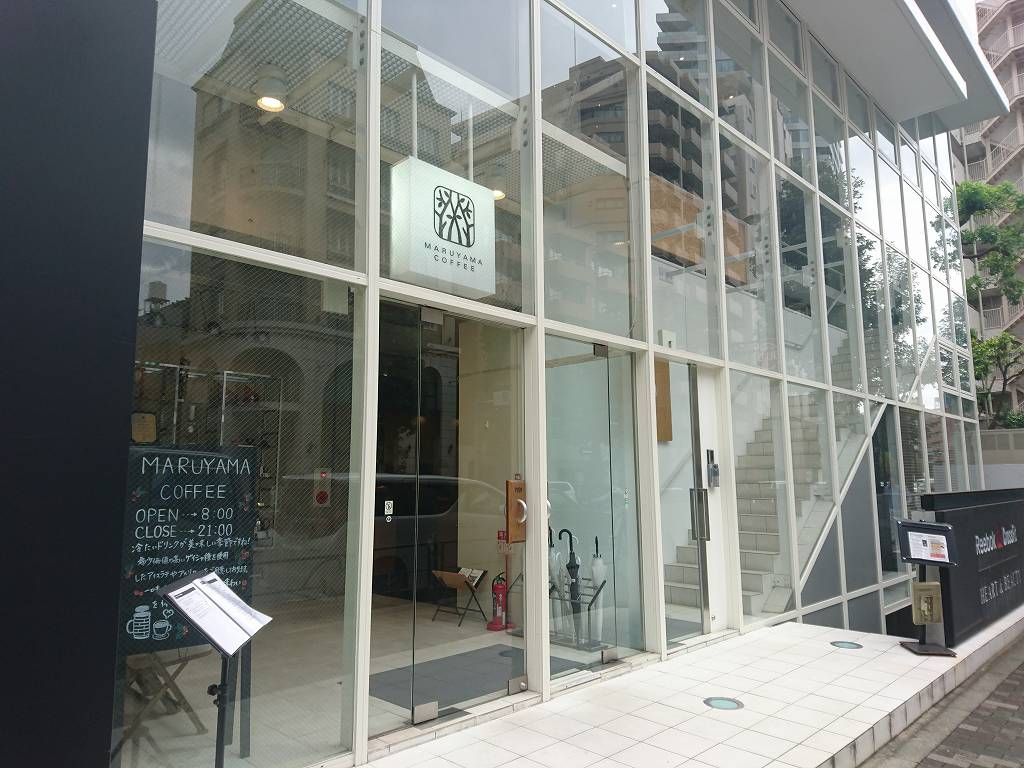 「丸山珈琲 西麻布店(港区西麻布)」極上珈琲☆絶品スコーンを味わう