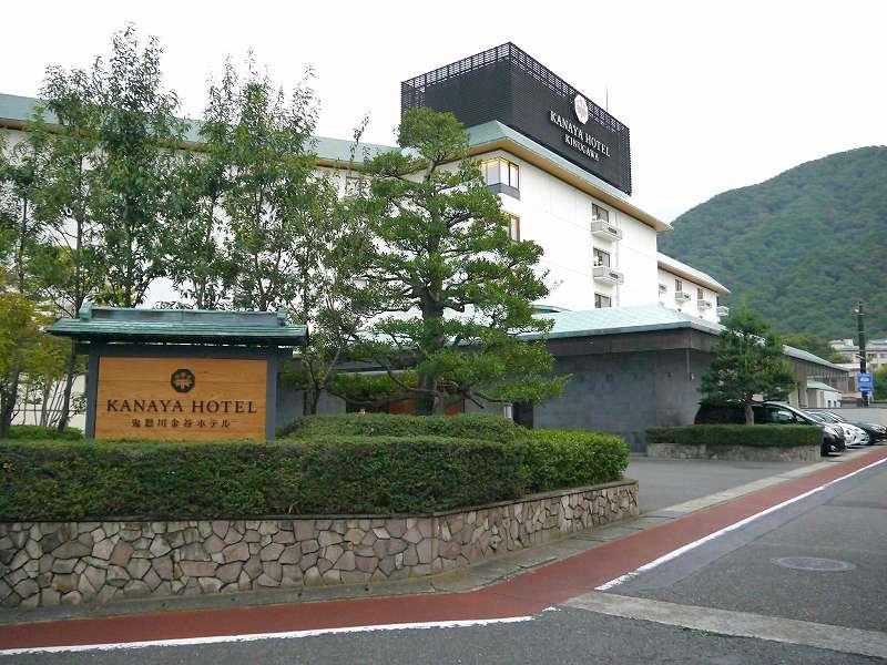 栃木県☆日光のホテル「鬼怒川金谷ホテル」上質な非日常を楽しむ。