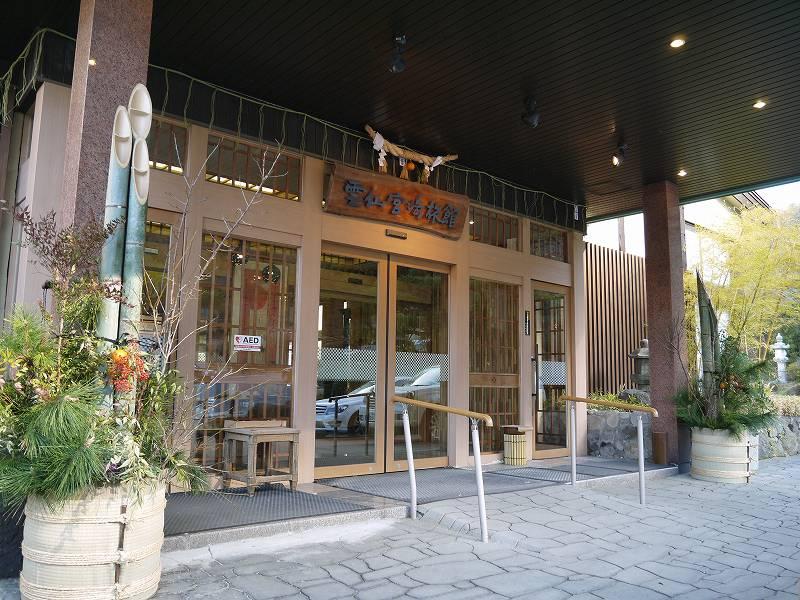 長崎県☆雲仙の旅館「雲仙 宮崎旅館」窓から望む☆美しいお庭と雲仙地獄