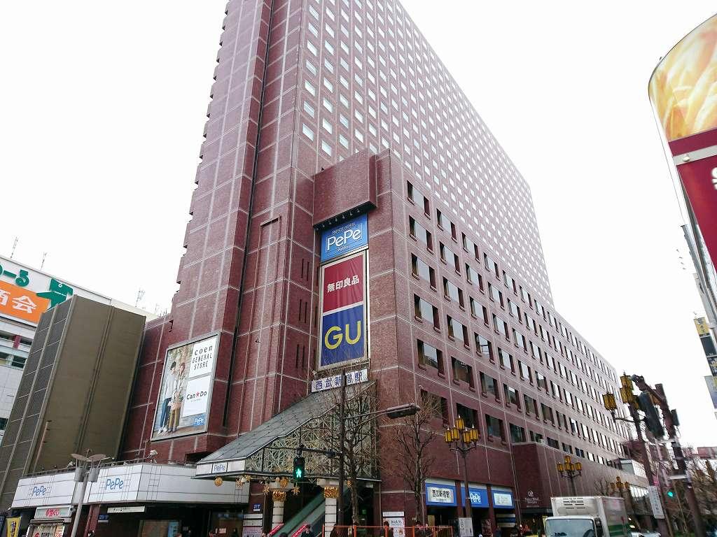 東京都☆新宿のホテル「新宿プリンスホテル」新宿駅から徒歩すぐの好立地ホテル!