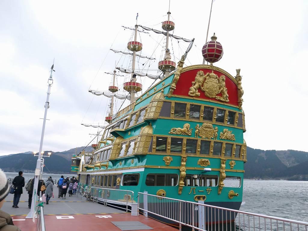 「芦ノ湖 海賊船(神奈川県箱根町)」特別船室で70分のクルーズ☆晴れていれば富士絶景も!