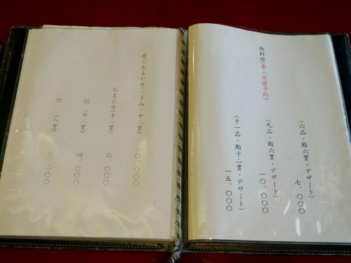 0263-10.jpg
