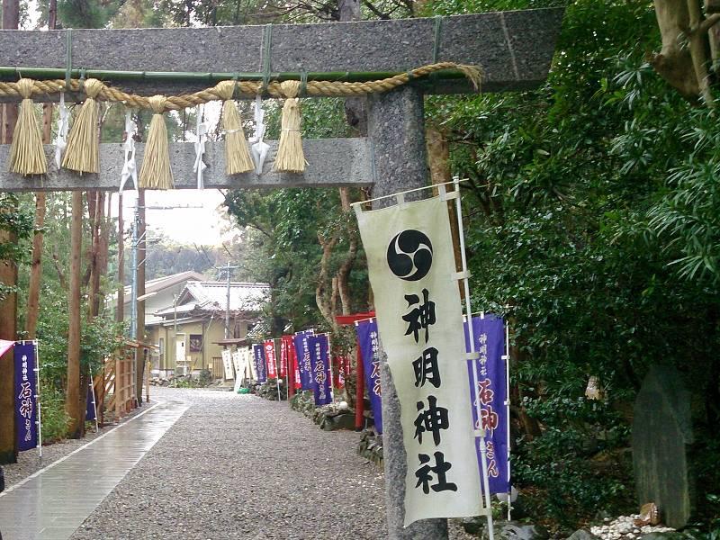 「神明神社[石神さん](三重県鳥羽市)」女性の願いをかなえてくれる☆人気スポット