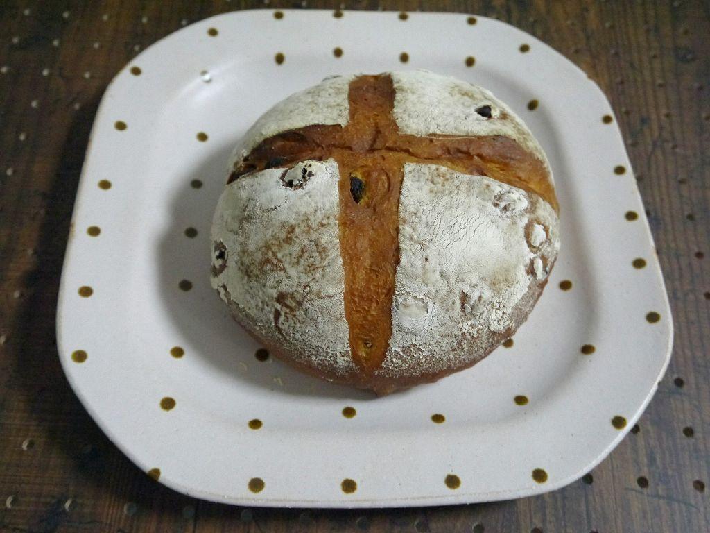 「キャロットぶどうパン」の作り方☆富良野キャロットジュースを使ったふわふわパン!