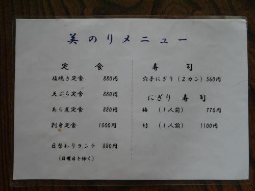 0303-08.jpg