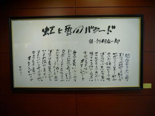 0308-09.jpg