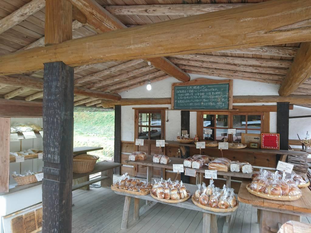 絶品☆お取り寄せ「屋根に花壇がある店」雑穀や全粒粉の!ずっしり天然酵母パン