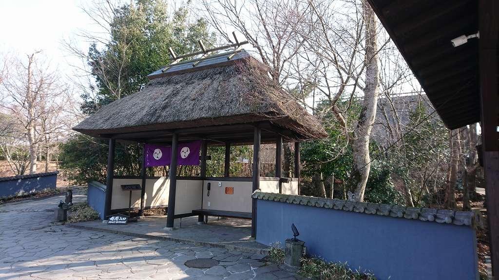 大分県☆竹田市の旅館「翡翠之庄」自然を眺めながらの貸し切り露天風呂。