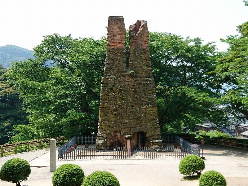「萩反射炉(山口県萩市)」世界遺産☆現存する3基の反射炉の一つ