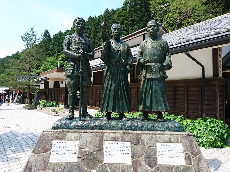 北九州発!萩の旅[1泊2日コース]明治日本の産業革命遺産をのんびり巡る。