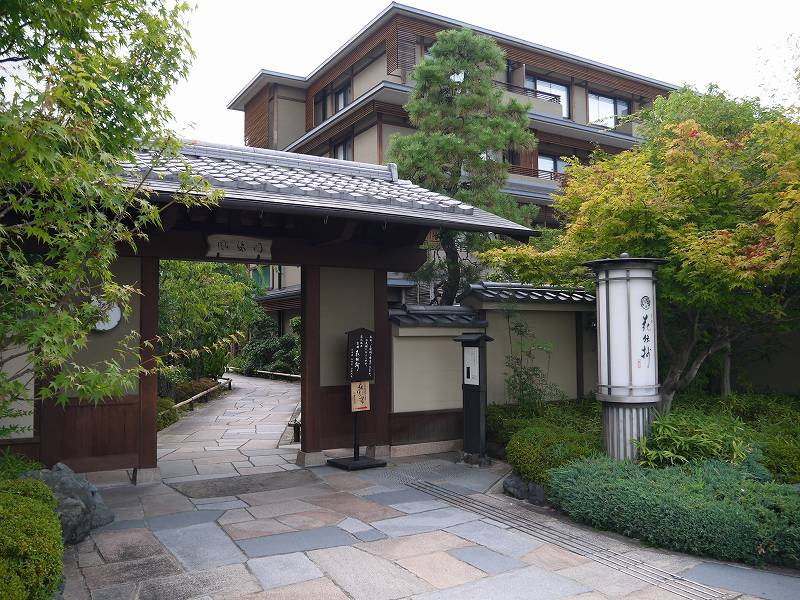 京都府☆嵐山の旅館「京都嵐山温泉 花伝抄」カジュアルに楽しめる温泉旅館
