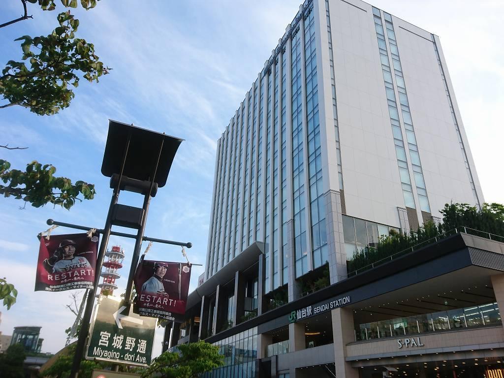 宮城県☆仙台市のホテル「メトロポリタン 仙台イースト」素敵なラウンジと美味しい朝食、お部屋も快適!
