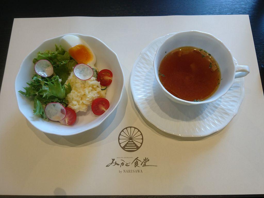 「みかど食堂(北九州市門司区)」大正期の高級洋食店が、成澤氏の監修でJR門司港駅2Fにオープン。
