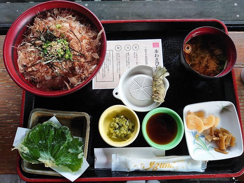 「大王わさび農場 レストラン(長野県安曇野市)」絶品!限定150食の本わさび丼