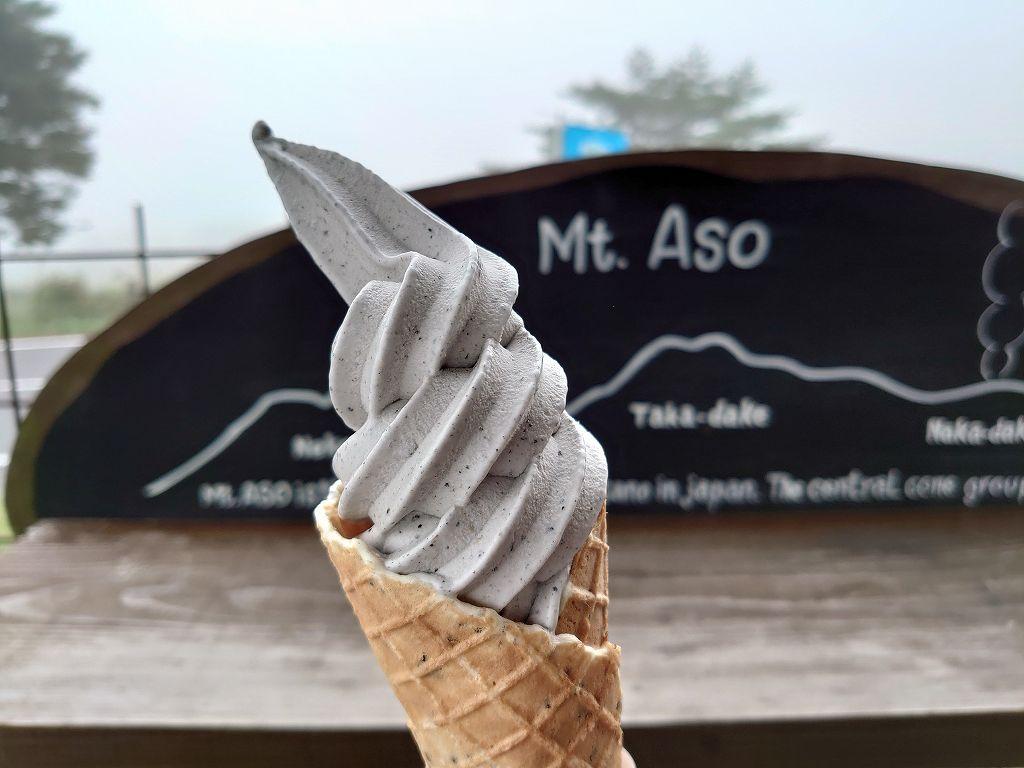 「久住高原菓房 いずみや(大分県竹田市)」大自然の美味しいソフトクリーム店