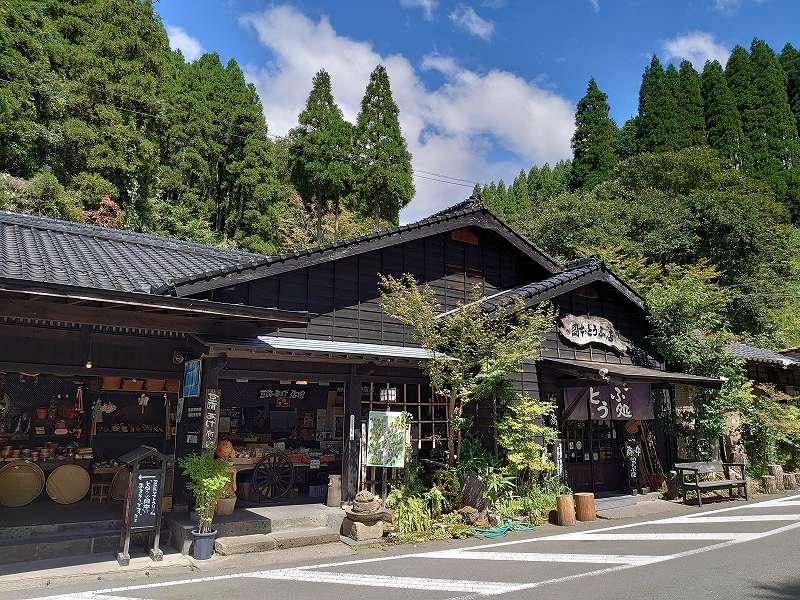 「岡本とうふ店(熊本県小国町)」豆腐尽くしボリュームたっぷりランチ