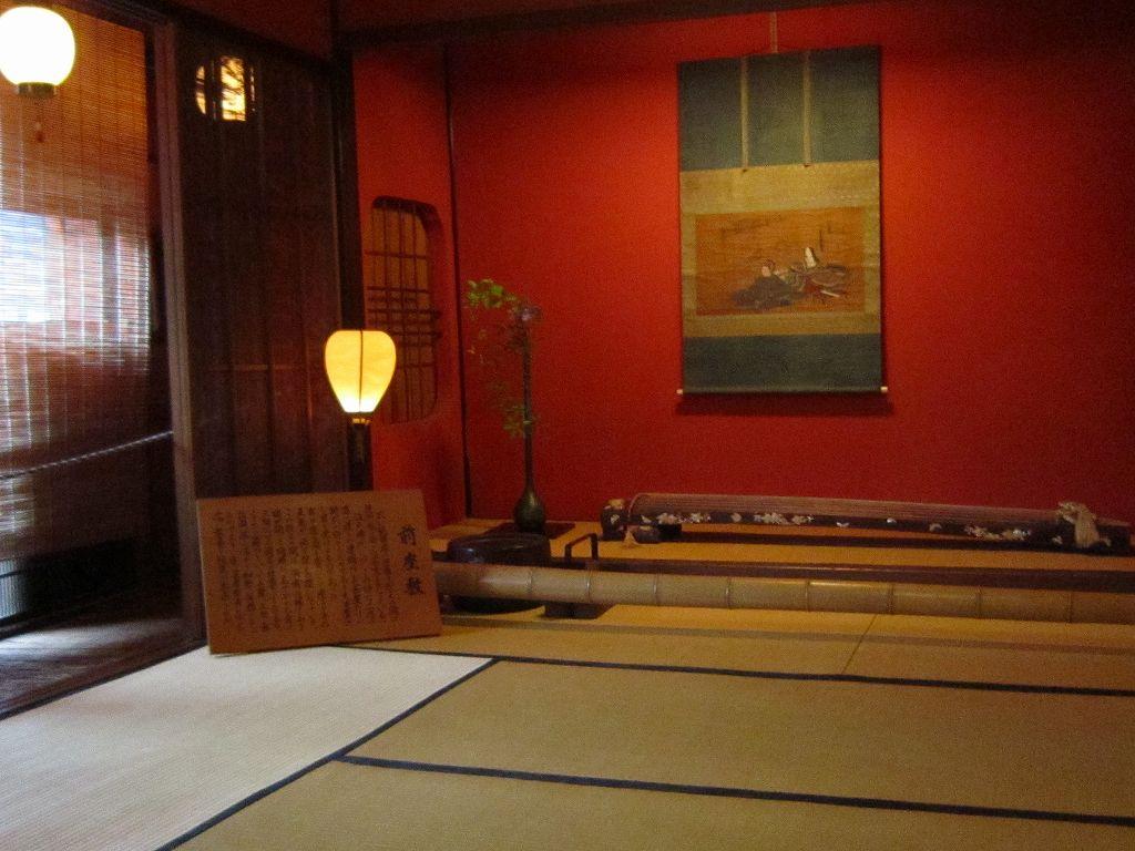「志摩(石川県金沢市)」ひがし茶屋街の国指定重要文化財でいただくお抹茶☆