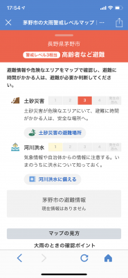 20190718175940817.png