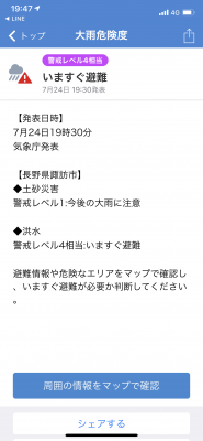 20190724210041552.png