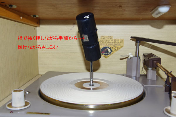 IMGP1381_600x400.jpg