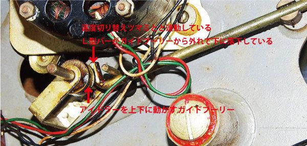 victorSRP-60P_01_600x286.jpg