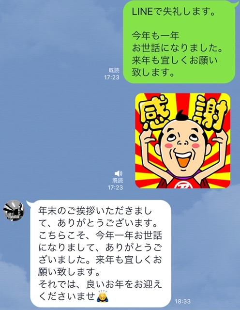 IMG_9660.jpg