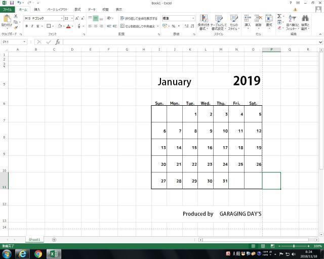 design_convert_20181118113122.jpg