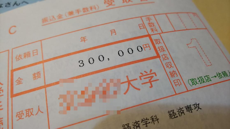 moblog_cf79953a.jpg