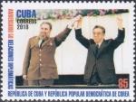 キューバ・北朝鮮国交50年