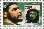 キューバ・ゲバラ日記(2017)