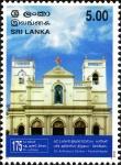 スリランカ・聖アンソニー教会
