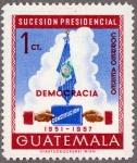 グアテマラ・新大統領就任(1951)