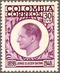 コロンビア・ガイタン(1959)