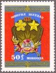 モンゴル・ハルヒンゴル勝利30周年