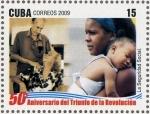 キューバ・革命50年(社会保障制度)