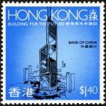 香港・中銀タワー(1989)