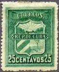 キューバ・独立派ラベル(1896)