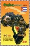 キューバ・コンゴ共和国との国交50年