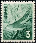ホトトギス(1954)