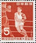 第12回国体(ボクシング)