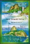 ブラジル・リオデジャネイロ観光宣伝(1992)