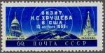ソ連・フルシチョフ訪米