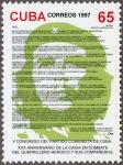 キューバ・別れの手紙(1997)